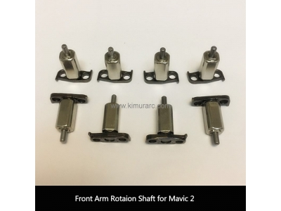 Original Front Arm Rotaion Shaft for Mavic 2